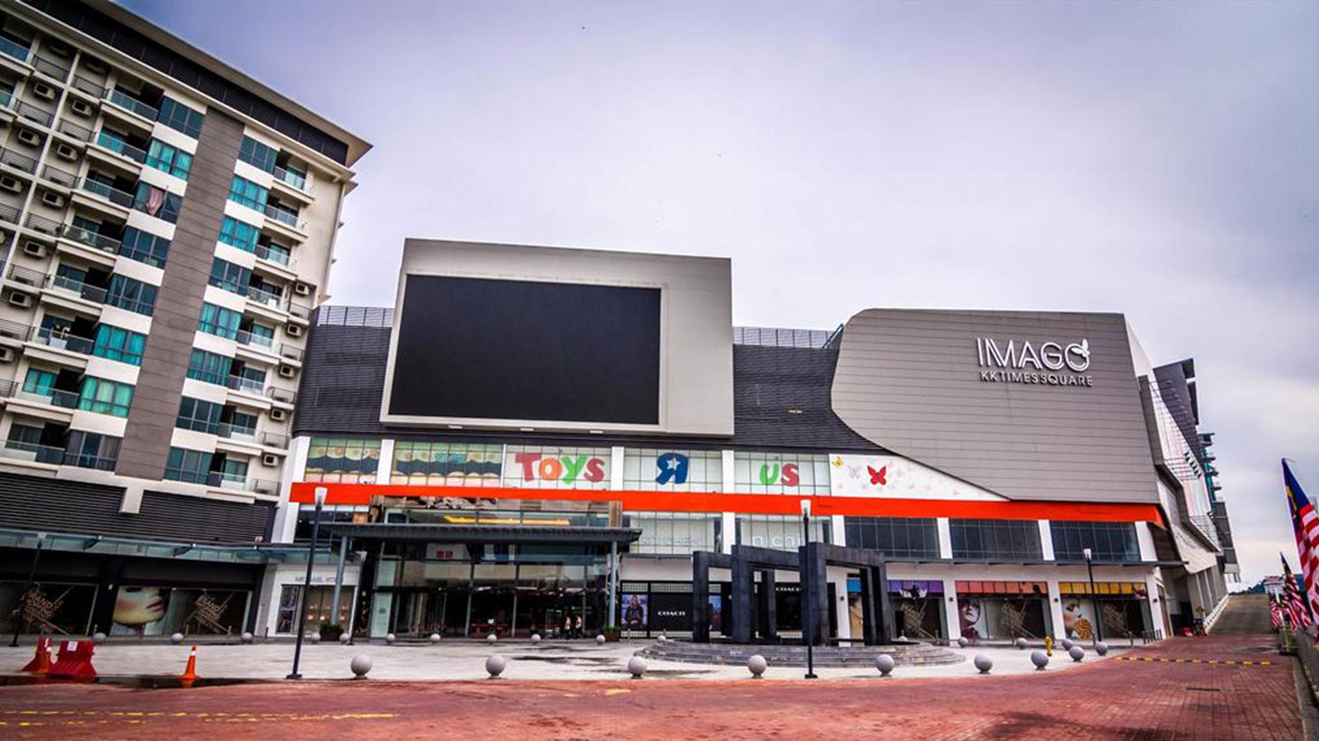 Kota-Kinabalu-Times-Square-banner